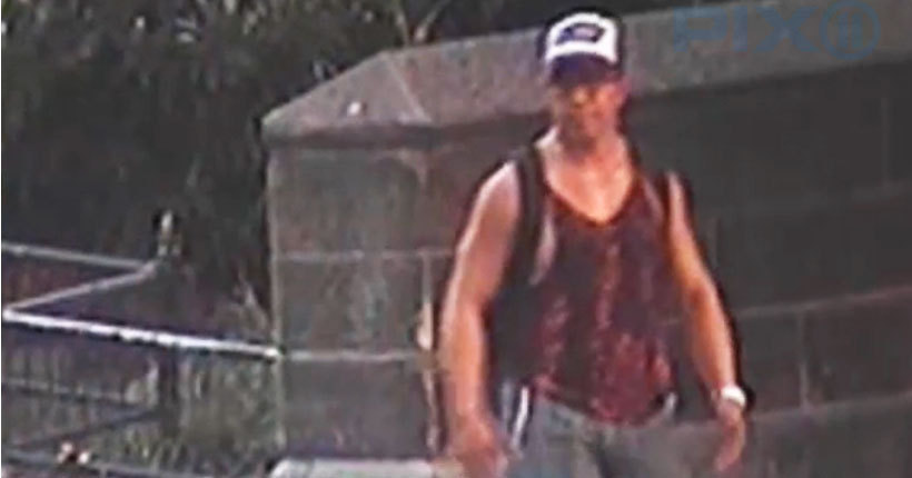 Police searching for Central Park sex assault suspect