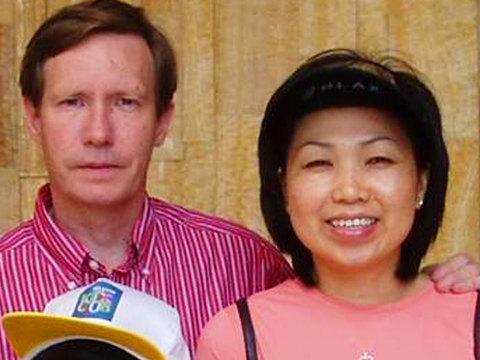 Fugitive multimillionaire accused of murdering wife: $100K…