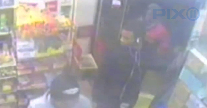 Fifth teen arrested in Brooklyn park gang rape: NYPD