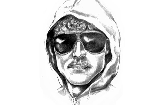 Unabomber from prison: 'I am NOT mentally ill'