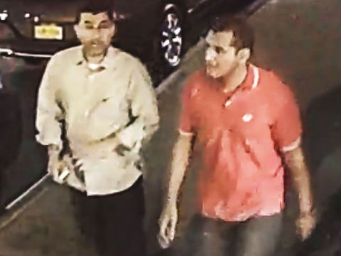 FBI seeks witnesses who found suitcase with explosive in Chelsea