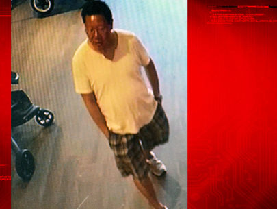 Irvine Police seek suspect in attempted abduction in baby store