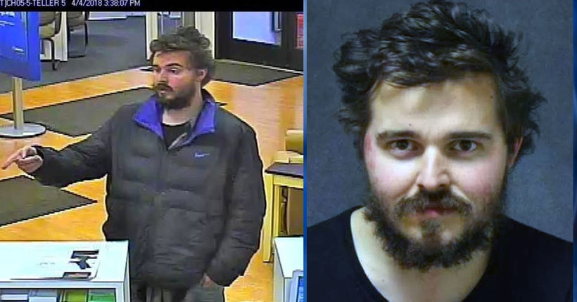 Connecticut man shows his love for Taylor Swift by robbing bank: Police