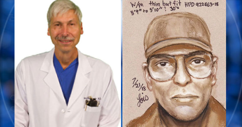 Sketch released of cyclist accused of killing prominent Houston Methodist doctor in Medical Center shooting